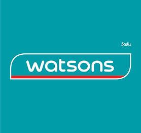วัตสัน.jpg