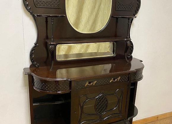 Victorian Mirror Back Sideboard
