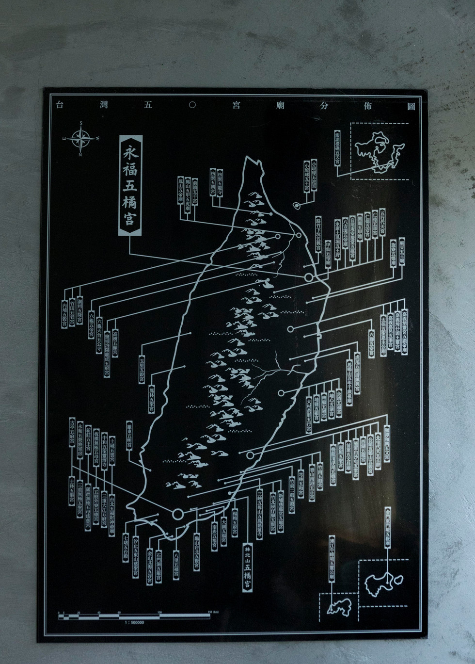 全台五O宮廟分佈圖/Wu O Temple Map of Taiwan