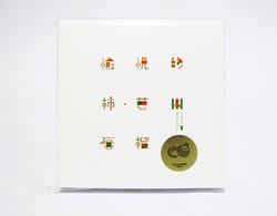 《愉悅的柿、芭 & 石榴 水果圖卡》 金色版