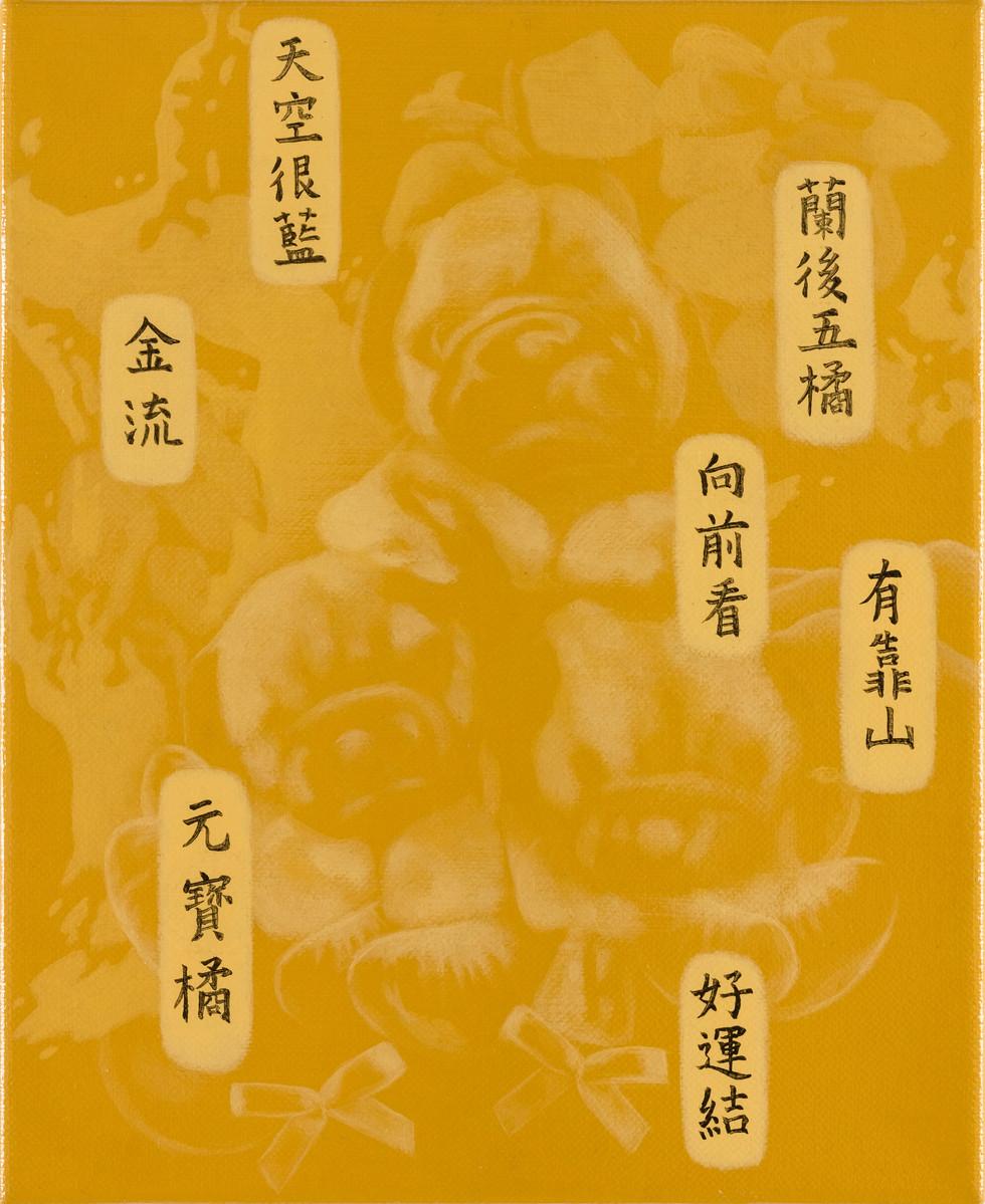 五橘公像指示圖 / Five Oranges God Instruction