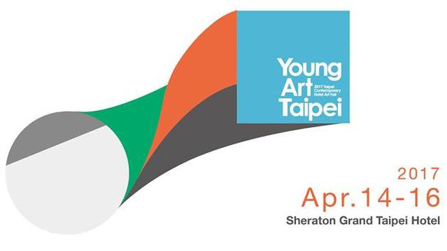 台北國際當代藝術博覽會  Young Art Taipei