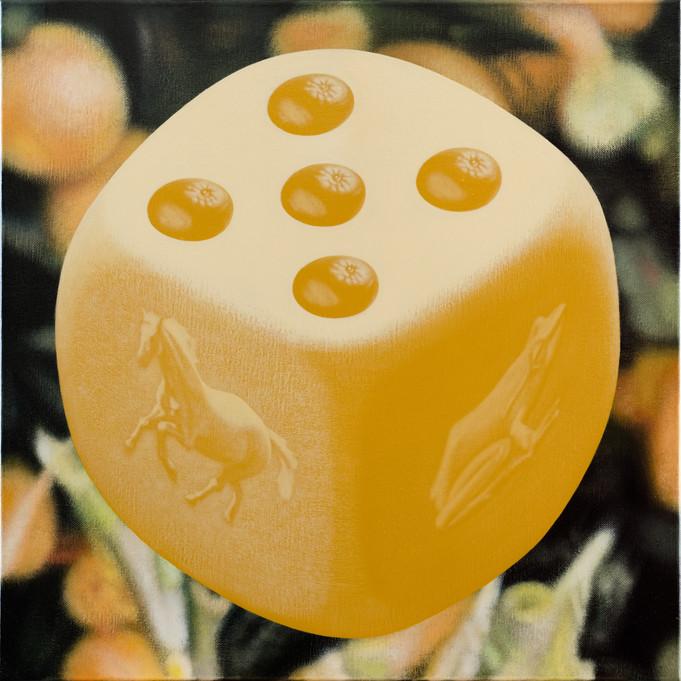 蛙、馬、五橘 / Frog(I'm), Horse(Also), Five oranges(Rich)