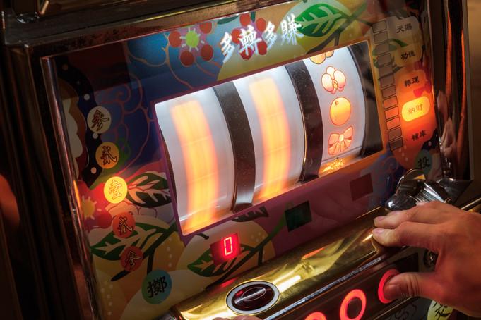 五橘宮筊子機/Slot Machine of The Temple of Five Oranges