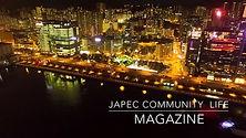 japec community lif logo12.jpg