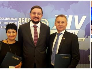 Делегаты от Брянской области встретились с Александром Браверманом