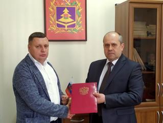 Заключено Соглашение между региональным отделением «Деловой России» и Уполномоченным по защите прав