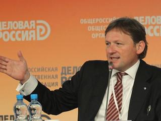 Брянские бизнесмены встретятся с Борисом Титовым