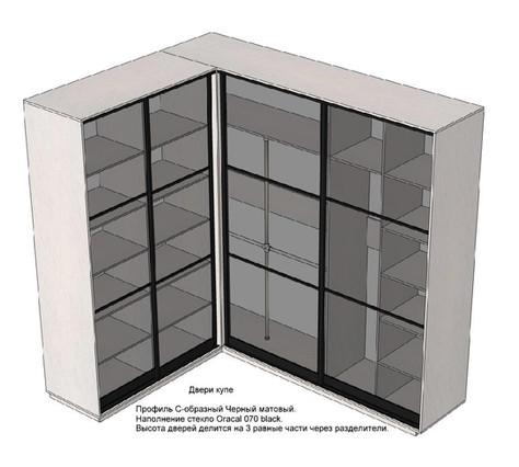 Проект углового шкафа-купе