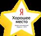 Мебельная Фабрика Владимир МФВ отзывы Yandex