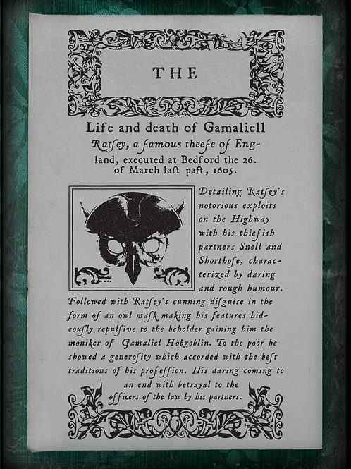 The Life and Death of Gamaliell. 1605.