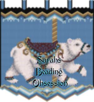 Carousel Polar Bear Tapestry id 16699