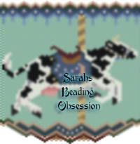 Carousel Cow Panel id 3037