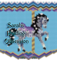 Carousel Wedding Horse  Panel id 15510