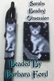 Husky Evening Pen Cover id 16002