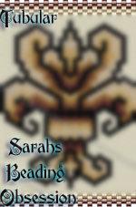 Golden Scroll Tubular Pen Cover id 15156
