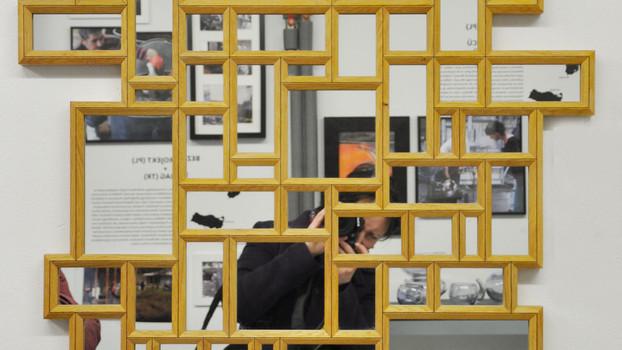 Kundekari mirror 1