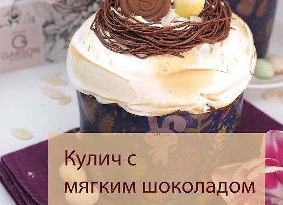 Кулич с шоколадом