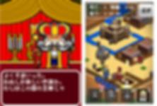 世界征服 無料ゲーム アプリ