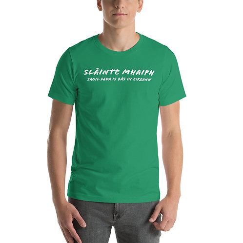 St. Patrick's Gaelic Toast | Short-Sleeve Unisex T-Shirt