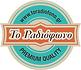 to_radiofono_logo.png