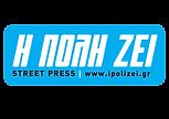 logo-2-HPZ.png