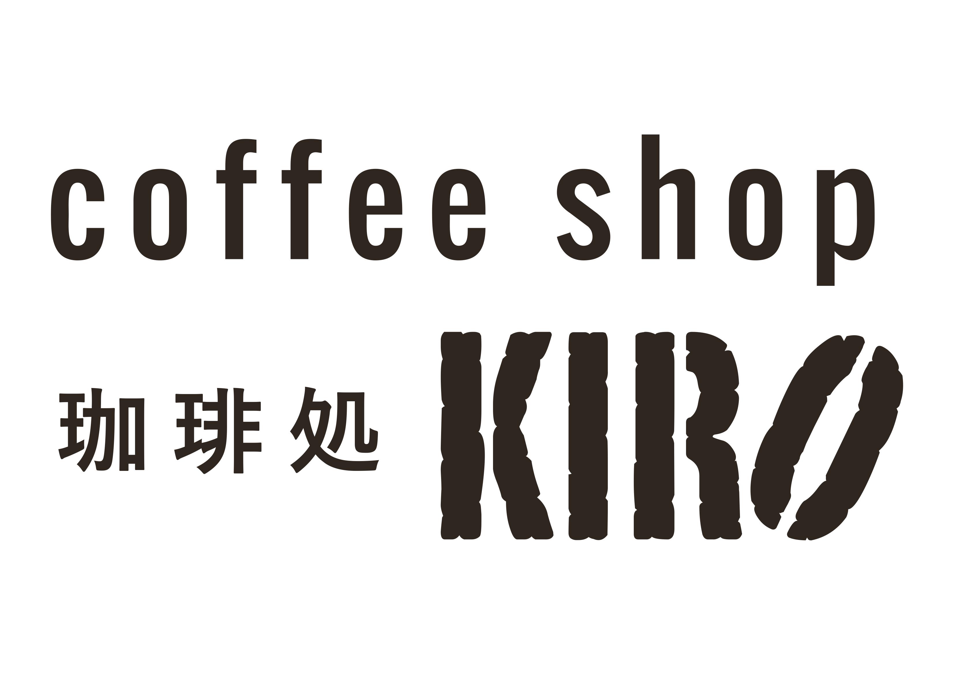 coffee shop 珈琲処 KIRO logo