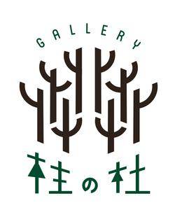 GALLERY 柱の杜 mark➕