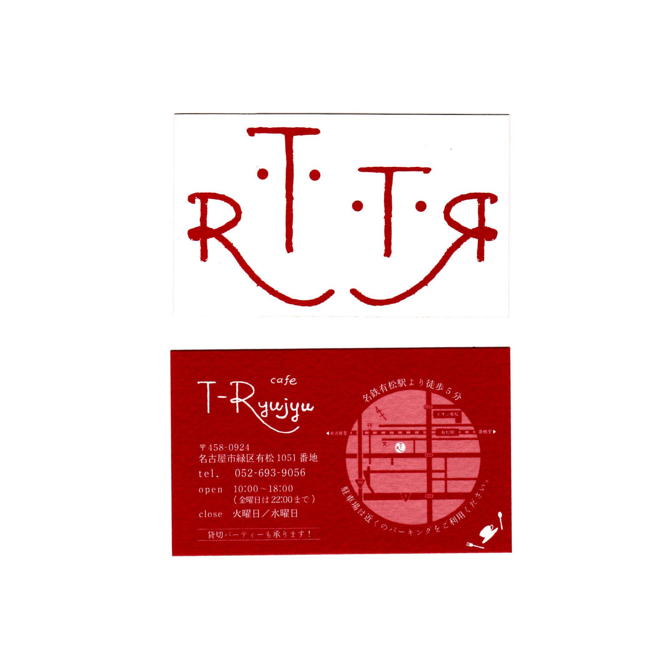 T-Ryujyu Shopcard2