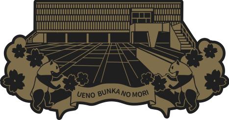 UENO WELCOME PASSPORT  Mark