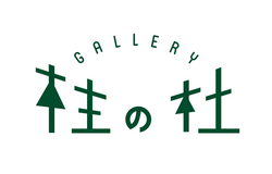 GALLERY 柱の杜 logo