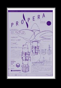 PROPERA  1