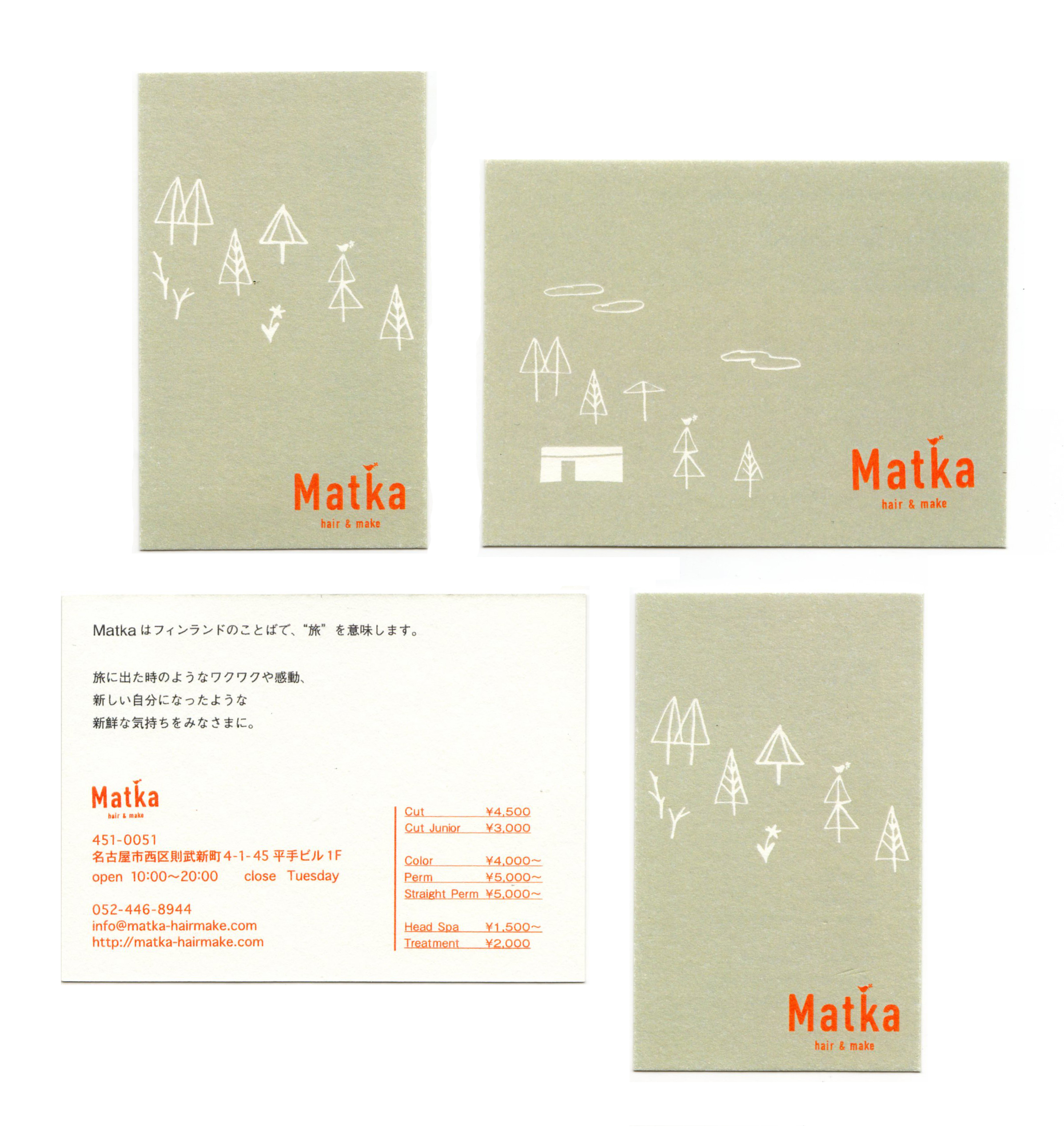 Matka Shopcard/Business card