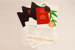 UENO WELCOME PASSPORT2015 チラシ
