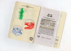 UENO WELCOME PASSPORT2015 スタンプ