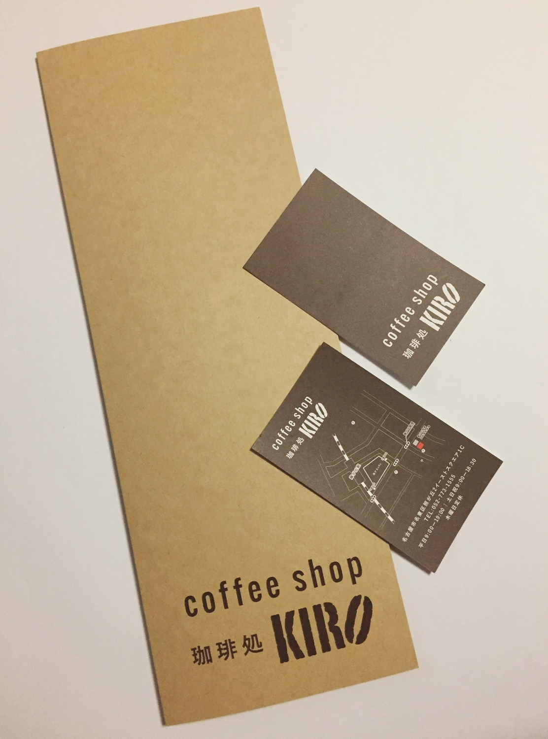 coffee shop 珈琲処 KIRO opening tool