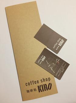 coffee shop 珈琲処 KIRO opening tool