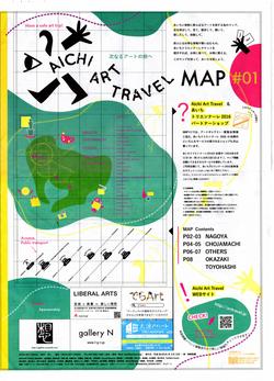 AICHI ART TRAVEL MAP#01 表紙