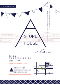 A STORE HOUSE in GIonji