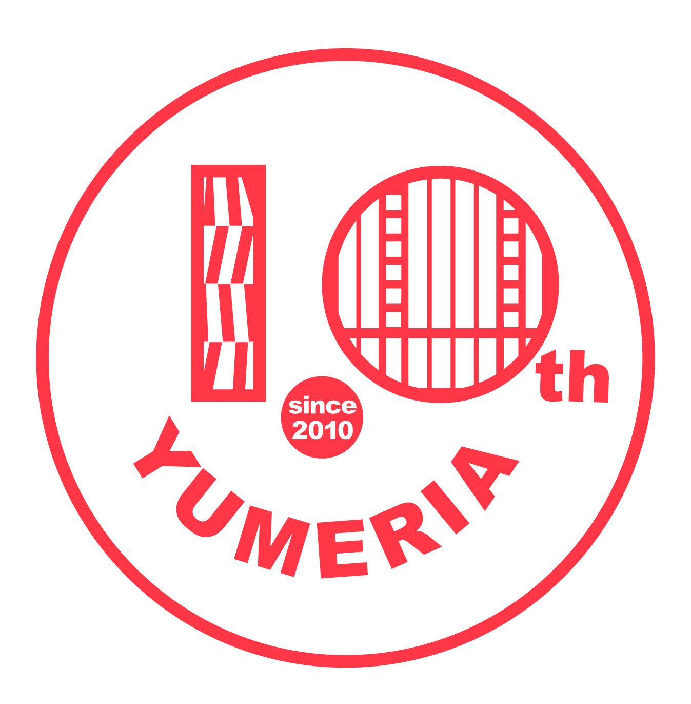 ユメリア徳重10周年ロゴ