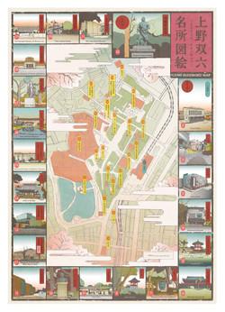 上野双六名所図絵