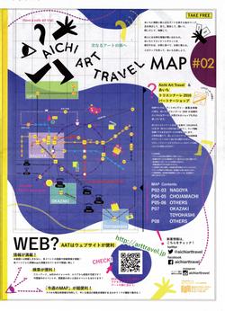 AICHI ART TRAVEL MAP#02 表紙