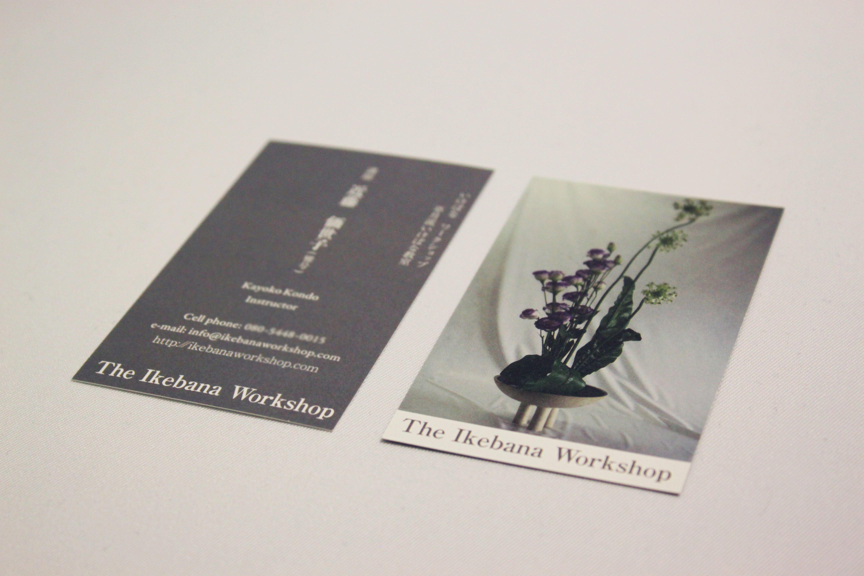 The Ikebana workshop namecard