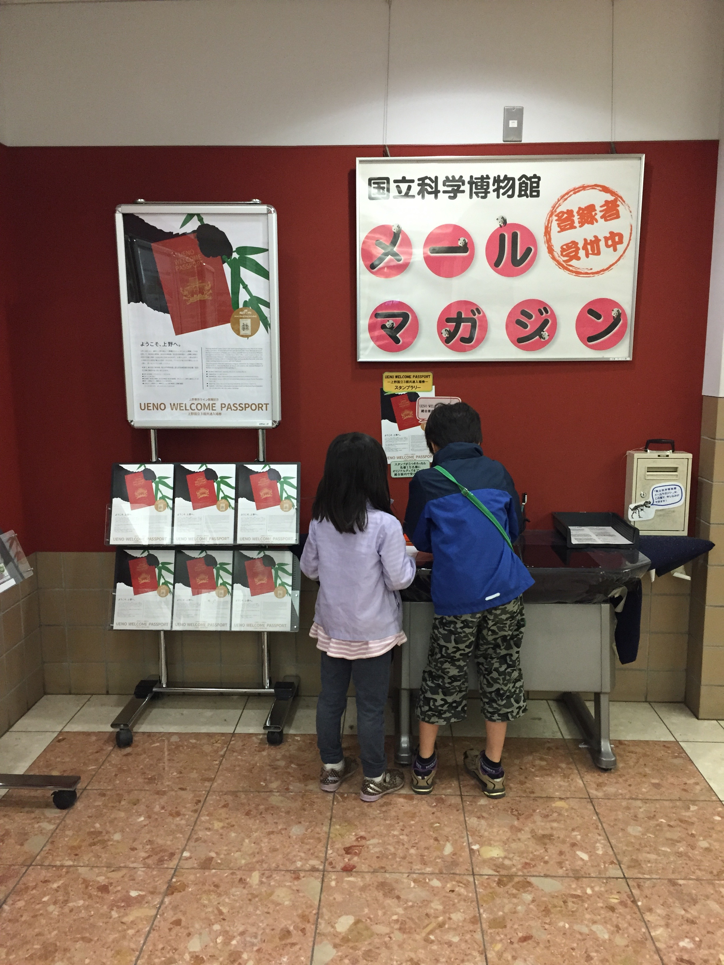 UENO WELCOME PASSPORT2015 ポスター/チラシ