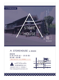 A STORE HOUSE inMADO