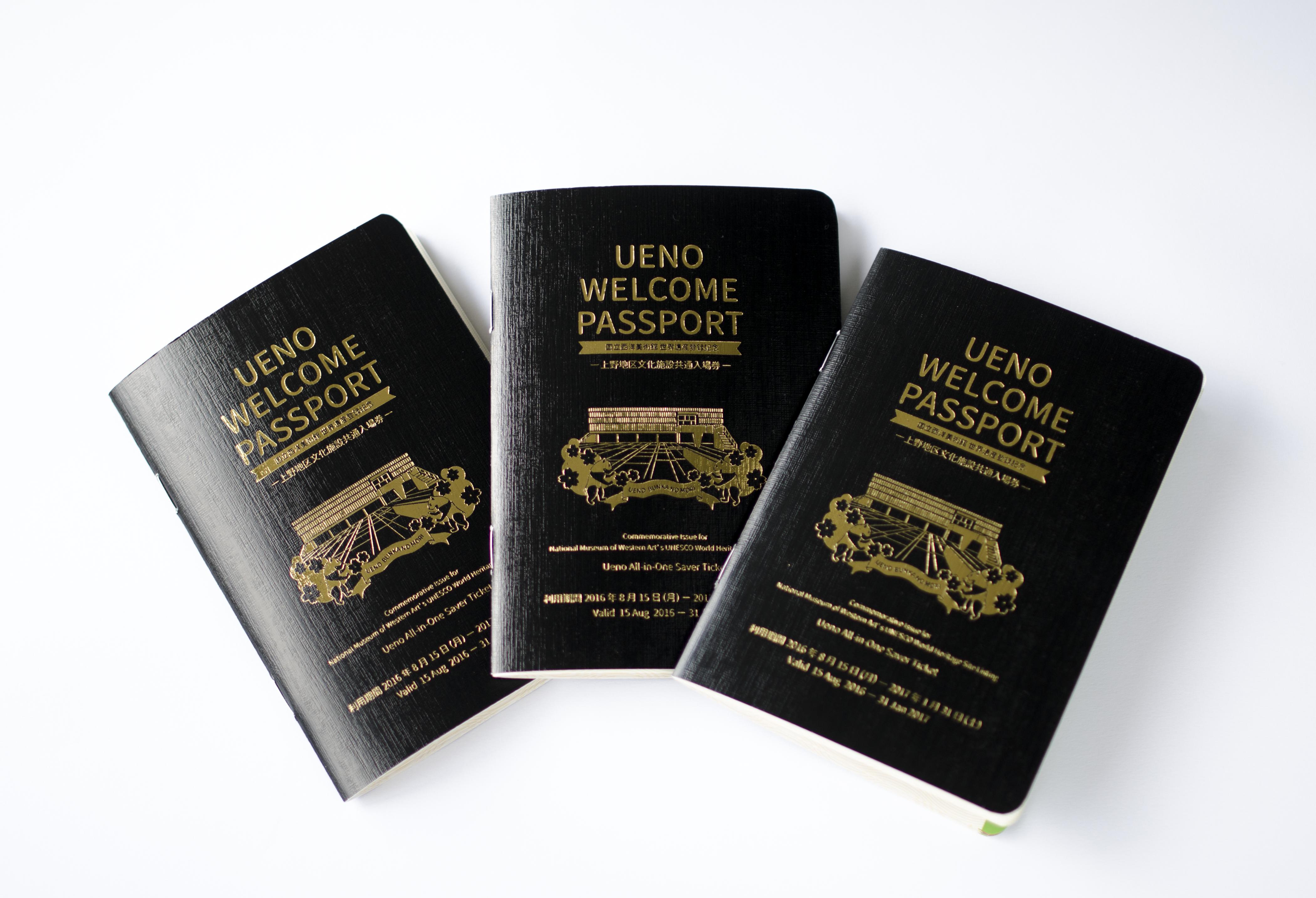 UENO WELCOME PASSPORT 西洋美術館世界遺産記念