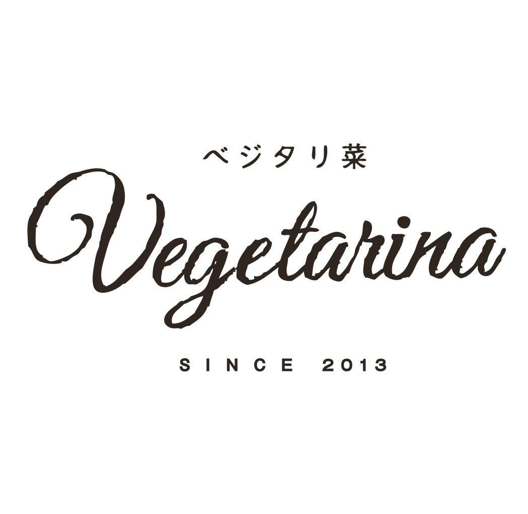ベジタリ菜 ロゴ