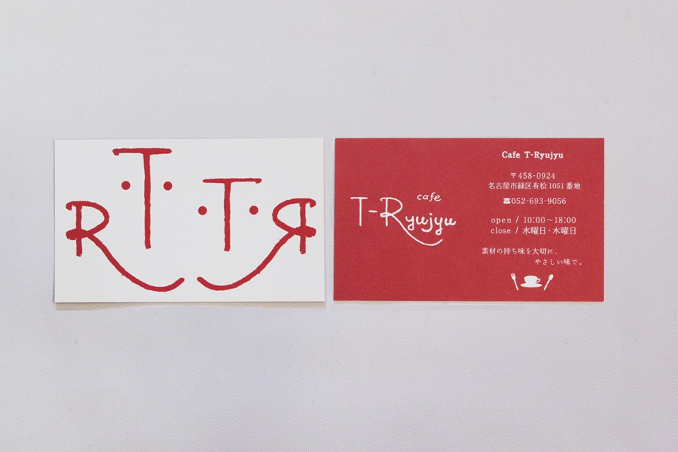 T-Ryujyu Shopcard