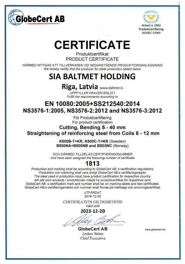 Swedish certificate