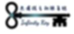 logo key.png